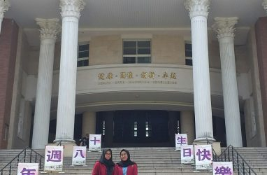 Two of IPIEF Students have Joined Spring Exchange Program to ASIA University, Taiwan
